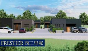 image FRESTIRE西三里塚「懐かしい。けど新しい」平屋の街 誕生です