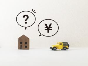 image 住宅ローン控除や住宅購入時期について